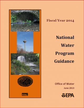 FY 2014 NWPG Front Page
